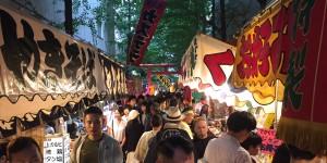 Tokyo Street Food Market